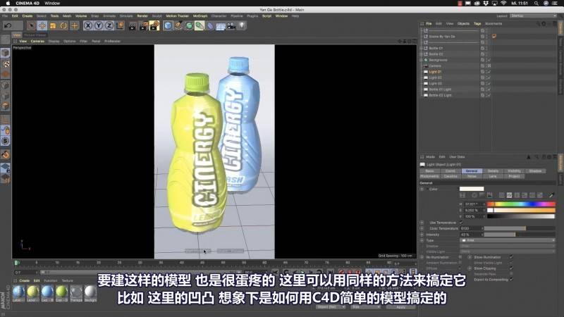 【R站译制】中文字幕《C4D动态设计宝典》Mograph 运动图形核心技法 视频教程 (64集/10小时+) 不断更新ing - R站|学习使我快乐! - 34