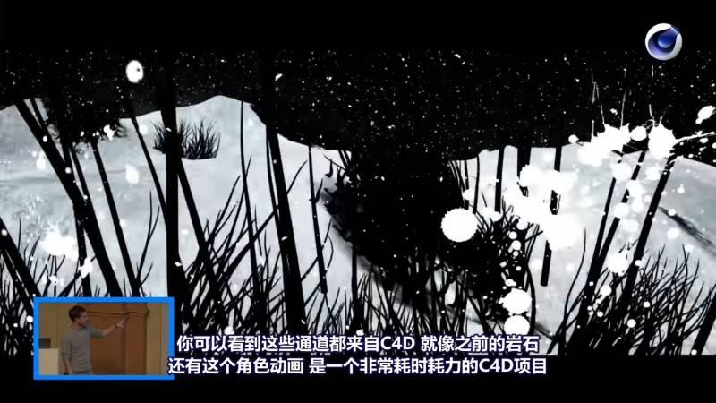 【R站译制】中文字幕 CG&VFX《兔子洞的魔力》生活在未来的某处 好事会随之而来 视频教程 免费观看 - R站|学习使我快乐! - 3