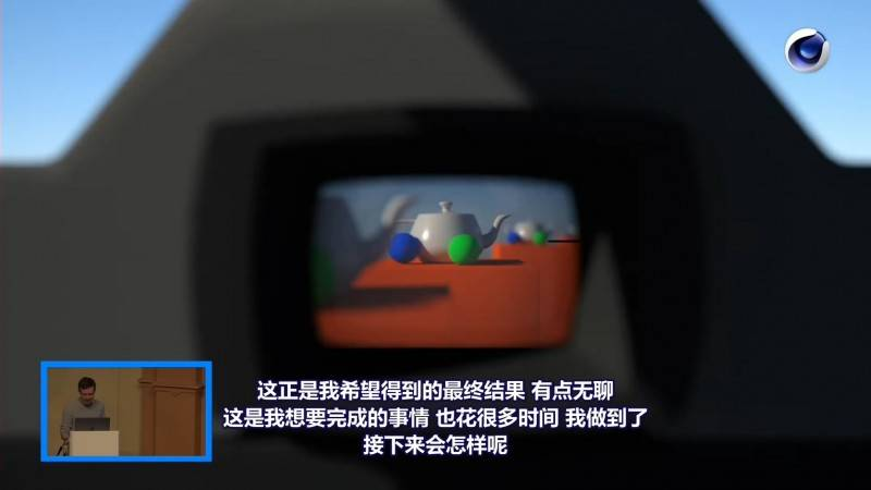 【VIP专享】中文字幕 CG&VFX 全程高能《兔子洞的魔力》深入模拟和解析相机结构及成像原理 视频教程 - R站|学习使我快乐! - 3