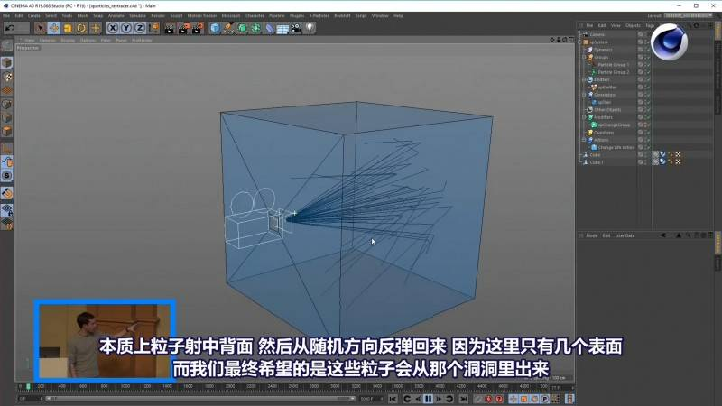 【VIP专享】中文字幕 CG&VFX 全程高能《兔子洞的魔力》深入模拟和解析相机结构及成像原理 视频教程 - R站|学习使我快乐! - 8