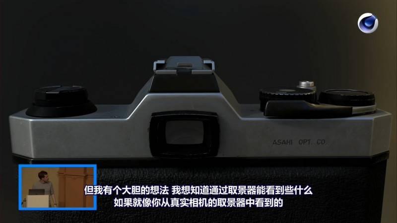 【VIP专享】中文字幕 CG&VFX 全程高能《兔子洞的魔力》深入模拟和解析相机结构及成像原理 视频教程 - R站|学习使我快乐! - 10