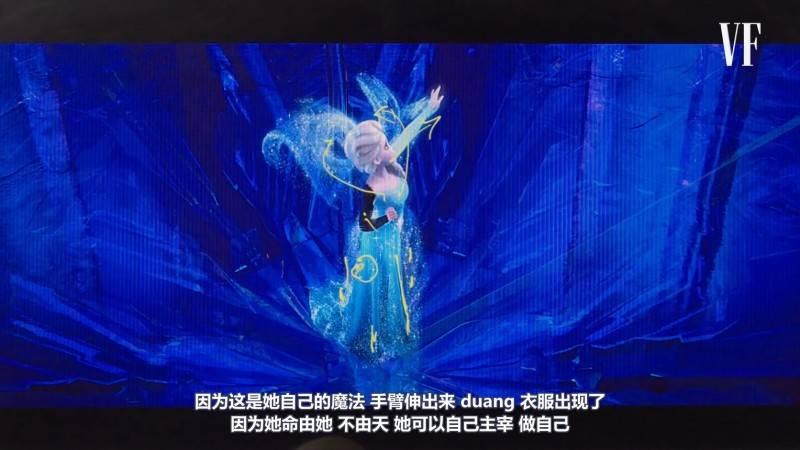 【R站译制】中文字幕 CG&VFX《灰姑娘的裙子》迪士尼动画设计师 华丽变身效果解析 视频教程 免费观看 - R站|学习使我快乐! - 2