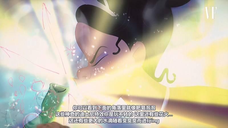 【R站译制】中文字幕 CG&VFX《灰姑娘的裙子》迪士尼动画设计师 华丽变身效果解析 视频教程 免费观看 - R站|学习使我快乐! - 5
