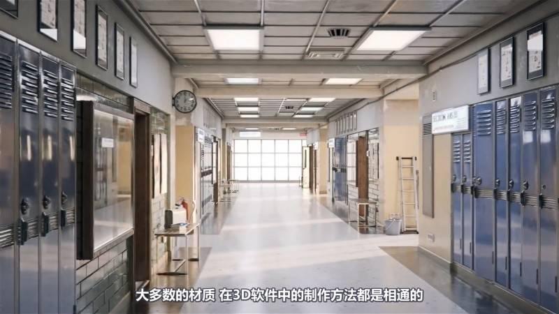 【VIP专享】中文字幕 CG&VFX《为何你的金属材质渲染看起来很假》Metal Material  视频教程 - R站|学习使我快乐! - 1