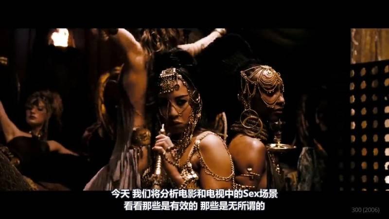 【R站译制】中文字幕 CG&VFX《影视场景中亲密关系的3个关键》你做对了么?Movie Sex Scenes  视频教程 免费观看 - R站|学习使我快乐! - 2