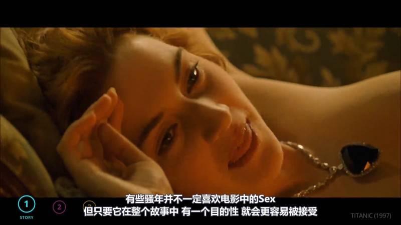【R站译制】中文字幕 CG&VFX《影视场景中亲密关系的3个关键》你做对了么?Movie Sex Scenes  视频教程 免费观看 - R站|学习使我快乐! - 4