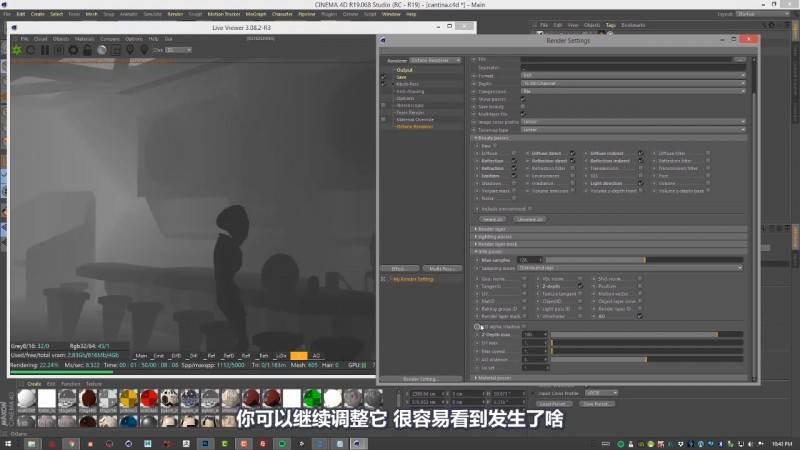 【R站译制】中文字幕 C4D教程 《Octane渲染宝典》第三季 全面核心大师班 精通Octane必备 Master Class 视频教程(含工程文件) 持续更新ing - R站|学习使我快乐! - 22