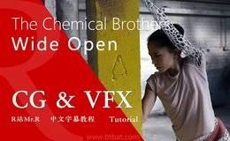 【R站译制】中文字幕 CG&VFX 化学兄弟《Wide Open》CG音乐MV&幕后视效解析 (Arnold渲染) 视频教程 免费观看