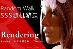 【R站译制】中文字幕 渲染知识《次表面散射&随机游走》Random Walk SSS 视频教程 免费观看