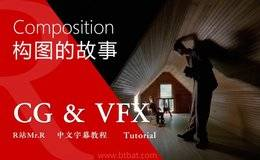 【VIP专享】中文字幕 CG&VFX 《构图的故事》Composition In Storytelling 视频教程
