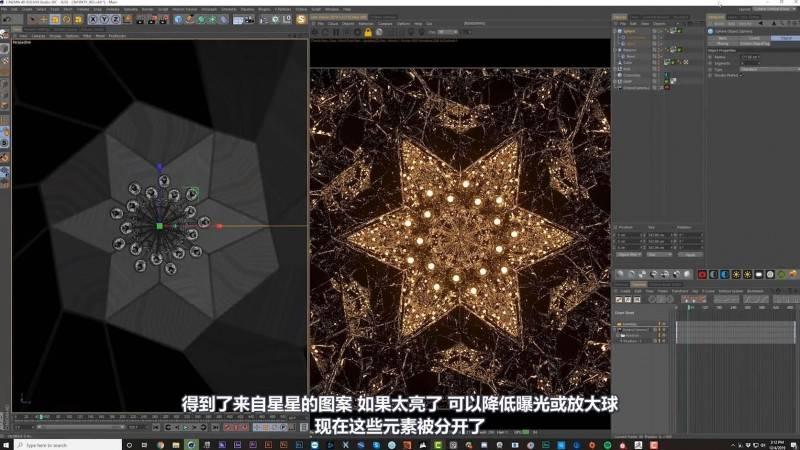 【VIP专享】中文字幕 C4D & Octane教程《迷幻的无限镜像空间》结合插件、摄像机新特性、动态效果等 深入解析 Infinite Mirror 视频教程 - R站|学习使我快乐! - 7