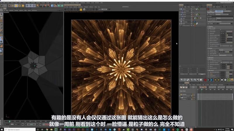 【VIP专享】中文字幕 C4D & Octane宝典《迷幻的无限镜像空间》结合插件、摄像机新特性、动态效果等 深入解析 Infinite Mirror 视频教程 - R站|学习使我快乐! - 9