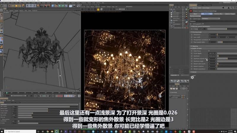 【VIP专享】中文字幕 C4D & Octane教程《迷幻的无限镜像空间》结合插件、摄像机新特性、动态效果等 深入解析 Infinite Mirror 视频教程 - R站|学习使我快乐! - 6