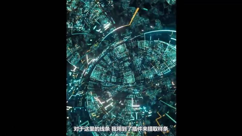 【VIP专享】中文字幕 C4D & Octane宝典《迷幻的无限镜像空间》结合插件、摄像机新特性、动态效果等 深入解析 Infinite Mirror 视频教程 - R站|学习使我快乐! - 3