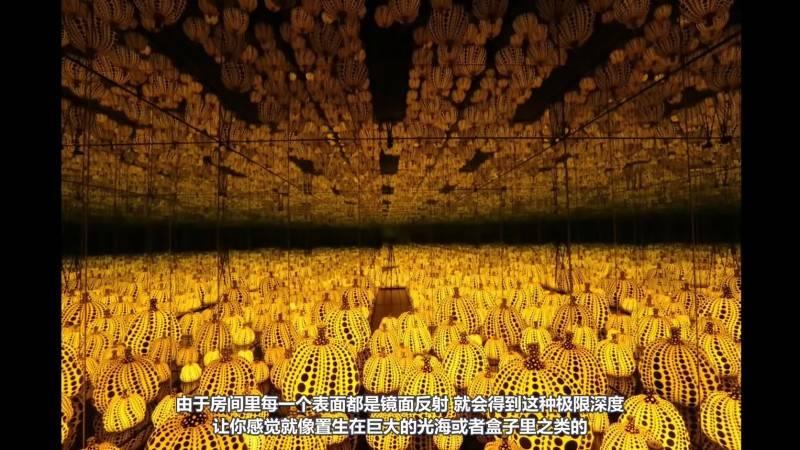 【VIP专享】中文字幕 C4D & Octane宝典《迷幻的无限镜像空间》结合插件、摄像机新特性、动态效果等 深入解析 Infinite Mirror 视频教程 - R站|学习使我快乐! - 1