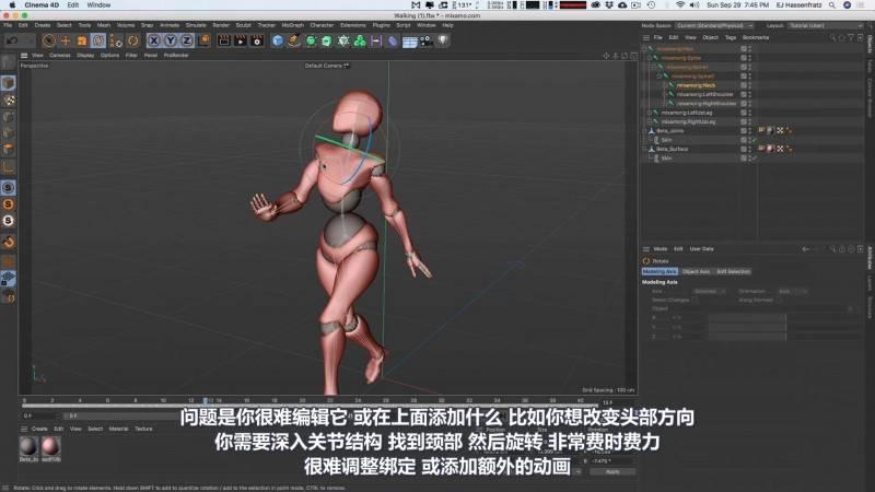 【R站译制】中文字幕 CG&VFX《人物角色宝典》深入人物角色进阶技法 (毛发、绑定、细节处理等)  (不断更新ing…) - R站|学习使我快乐! - 2