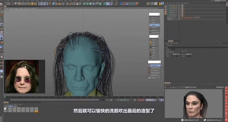 【R站译制】中文字幕 CG&VFX《人物角色宝典》深入人物角色 (建模、布线、拓扑、边线流、毛发、绑定等) 进阶技法  (不断更新ing…) - R站|学习使我快乐! - 6