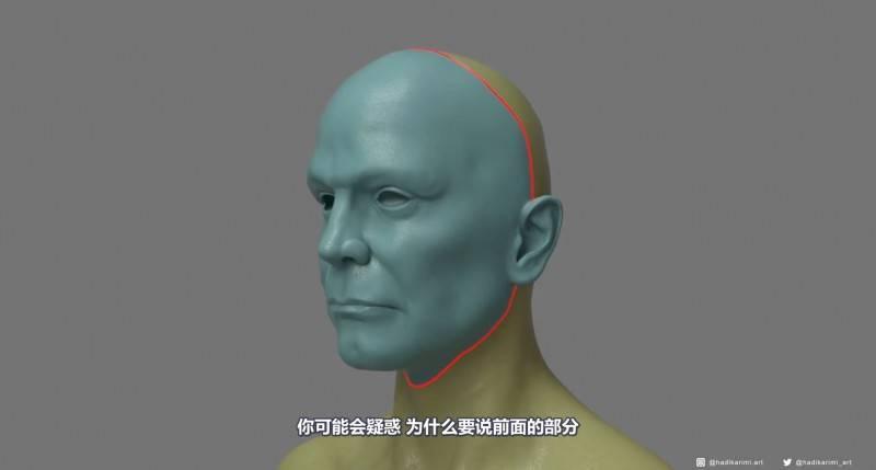 【R站译制】中文字幕 CG&VFX《人物角色宝典》深入人物角色 (建模、毛发、绑定、拓扑等) 进阶技法  (不断更新ing…) - R站|学习使我快乐! - 4