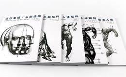 设计书籍:伯恩·霍加斯《动态素描》 (人体结构/头部结构/人体解剖/着衣人体/手部结构) 全五本 中文版 [PDF格式]