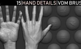 材质纹理:15组Zbrush手部皮肤细节雕刻笔刷 Gumroad – Hand Details VDM Brush 免费下载
