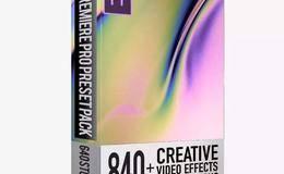 PR预设: 840款转场过渡包Premiere模板 640 Studio – 840+ Transitions Pack For Premiere Pro 免费下载