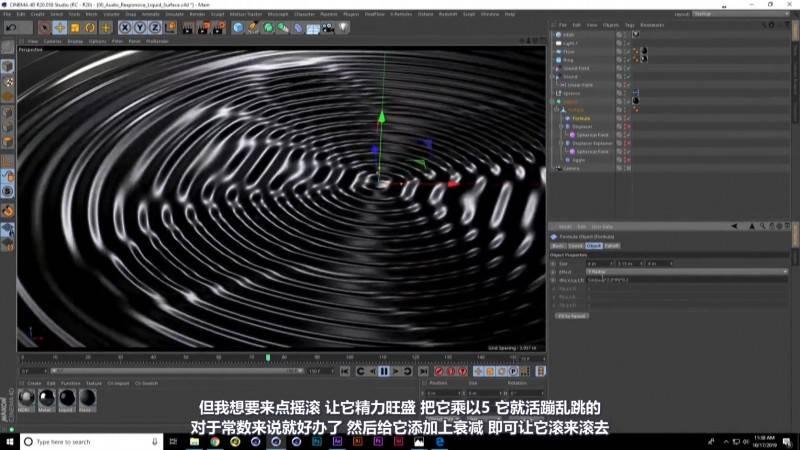 【R站译制】中文字幕《C4D动态设计宝典》Mograph 运动图形核心技法 视频教程 (64集/10小时+) 不断更新ing - R站|学习使我快乐! - 17