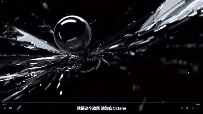 【R站译制】中文字幕《C4D动态设计宝典》Mograph 运动图形核心技法 视频教程 (76集/11小时) 不断更新ing - R站|学习使我快乐! - 17