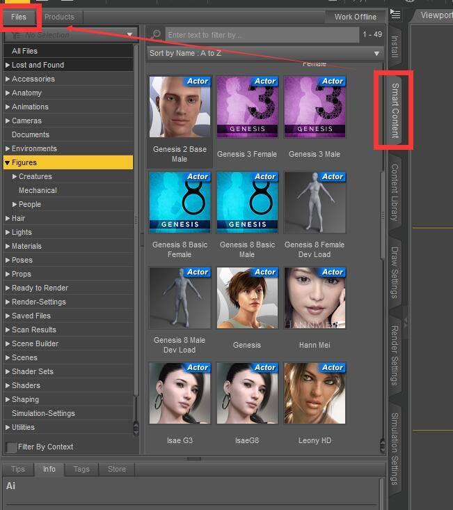 【DAZ3D】最新版 DazStudio 4.12 免费的专业三维角色动画制作软件 第三方资源包安装、查看及找回方法 - R站|学习使我快乐! - 5