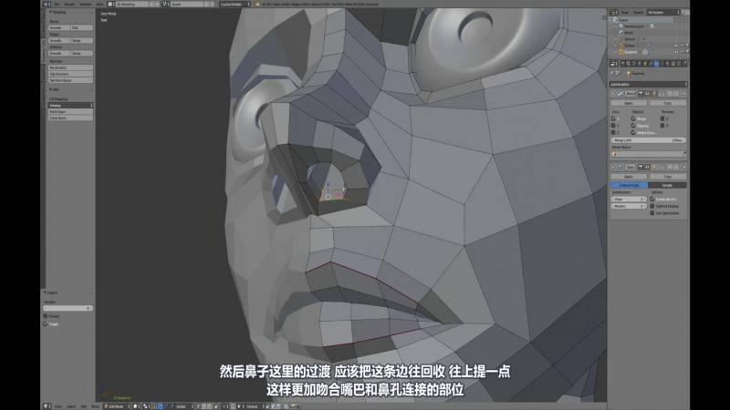 【R站译制】中文字幕 CG&VFX《人物角色宝典》深入人物角色 (建模、布线、拓扑、边线流、毛发、绑定等) 进阶技法  (不断更新ing…) - R站|学习使我快乐! - 20