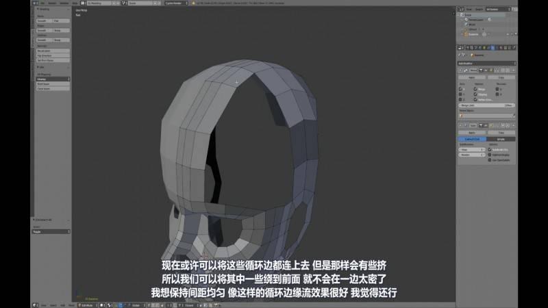 【R站译制】中文字幕 CG&VFX《人物角色宝典》深入人物角色 (建模、布线、拓扑、边线流、毛发、绑定等) 进阶技法  (不断更新ing…) - R站|学习使我快乐! - 22