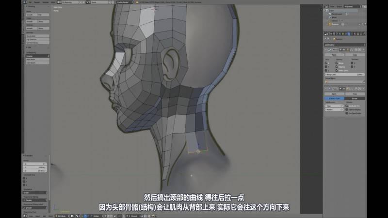 【R站译制】中文字幕 CG&VFX《人物角色宝典》深入人物角色 (建模、布线、拓扑、边线流、毛发、绑定等) 进阶技法  (不断更新ing…) - R站|学习使我快乐! - 21