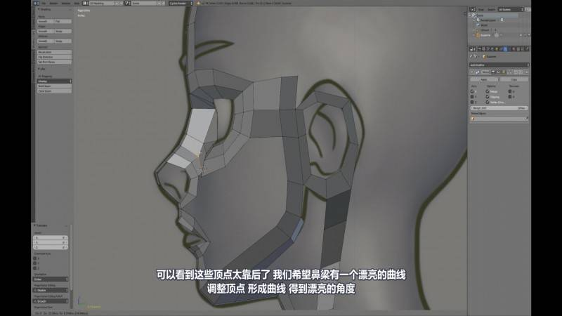 【R站译制】中文字幕 CG&VFX《人物角色宝典》深入人物角色 (建模、布线、拓扑、边线流、毛发、绑定等) 进阶技法  (不断更新ing…) - R站|学习使我快乐! - 23