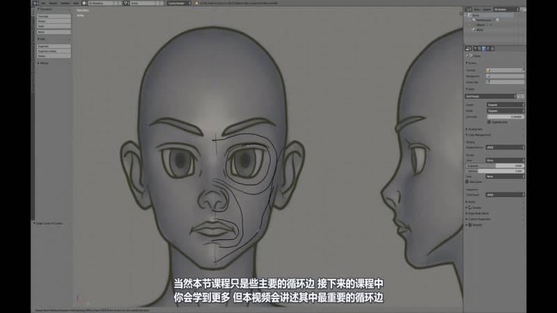 【R站译制】中文字幕 CG&VFX《人物角色宝典》深入人物角色 (建模、毛发、绑定等)进阶技法  (不断更新ing…) - R站|学习使我快乐! - 16