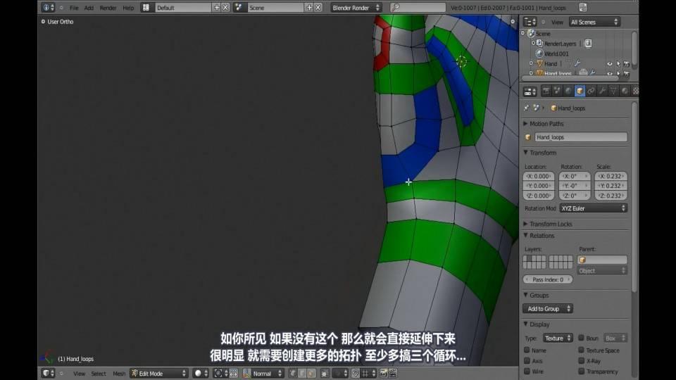 【R站译制】中文字幕 CG&VFX《人物角色宝典》深入人物角色 (建模、布线、拓扑、边线流、毛发、绑定等) 进阶技法  (不断更新ing…) - R站|学习使我快乐! - 29