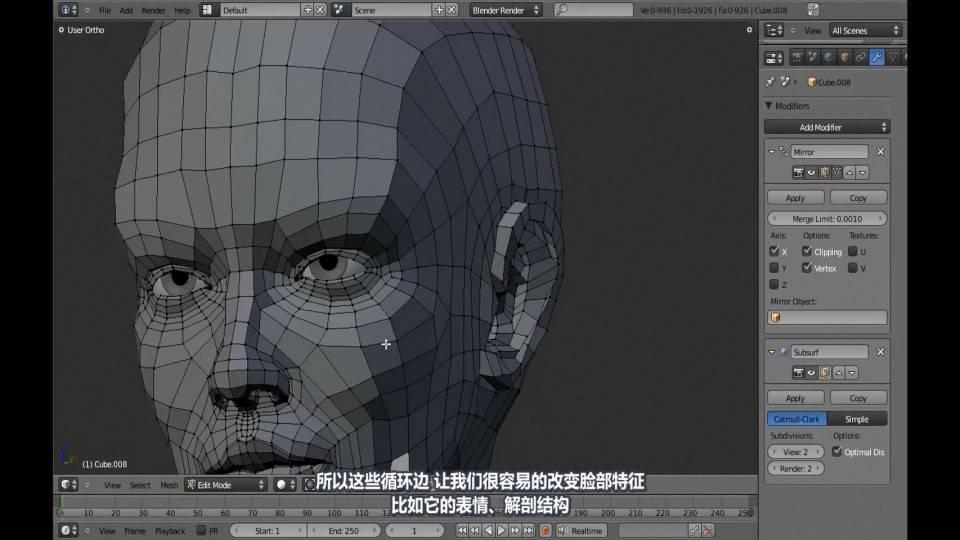 【R站译制】中文字幕 CG&VFX《人物角色宝典》深入人物角色 (建模、布线、拓扑、边线流、毛发、绑定等) 进阶技法  (不断更新ing…) - R站|学习使我快乐! - 27