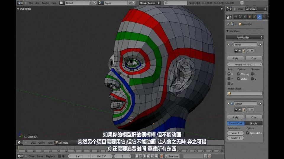 【R站译制】中文字幕 CG&VFX《人物角色宝典》深入人物角色 (建模、布线、拓扑、边线流、毛发、绑定等) 进阶技法  (不断更新ing…) - R站|学习使我快乐! - 28