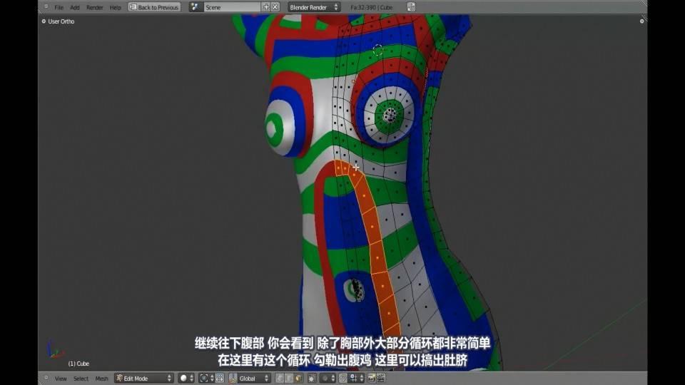 【R站译制】中文字幕 CG&VFX《人物角色宝典》深入人物角色 (建模、布线、拓扑、边线流、毛发、绑定等) 进阶技法  (不断更新ing…) - R站|学习使我快乐! - 31