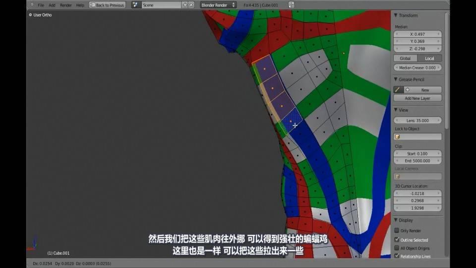 【R站译制】中文字幕 CG&VFX《人物角色宝典》深入人物角色 (建模、布线、拓扑、边线流、毛发、绑定等) 进阶技法  (不断更新ing…) - R站|学习使我快乐! - 32
