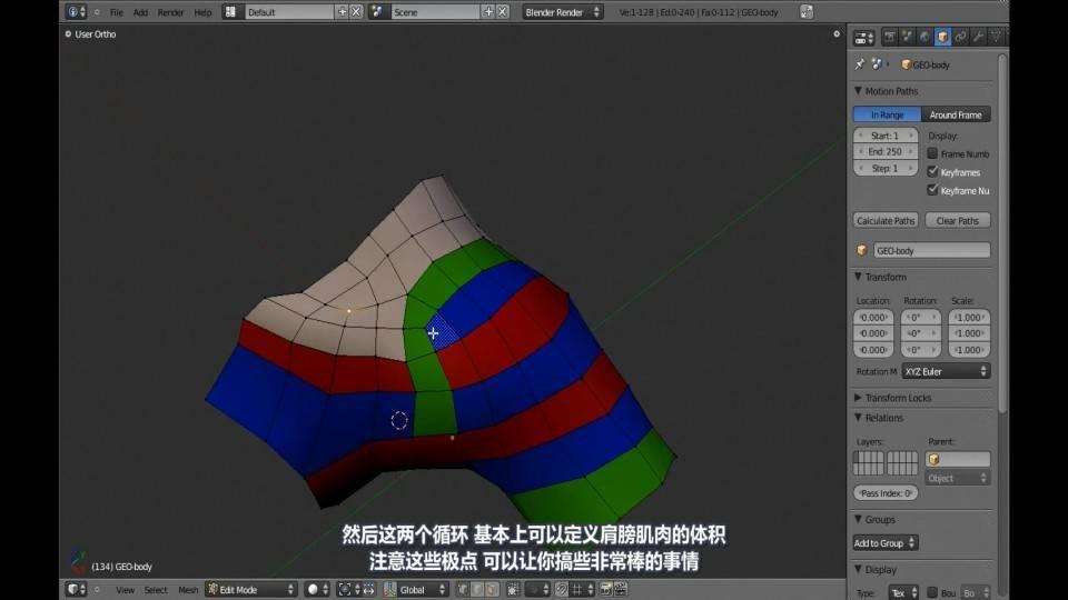 【R站译制】中文字幕 CG&VFX《人物角色宝典》深入人物角色 (建模、布线、拓扑、边线流、毛发、绑定等) 进阶技法  (不断更新ing…) - R站|学习使我快乐! - 30