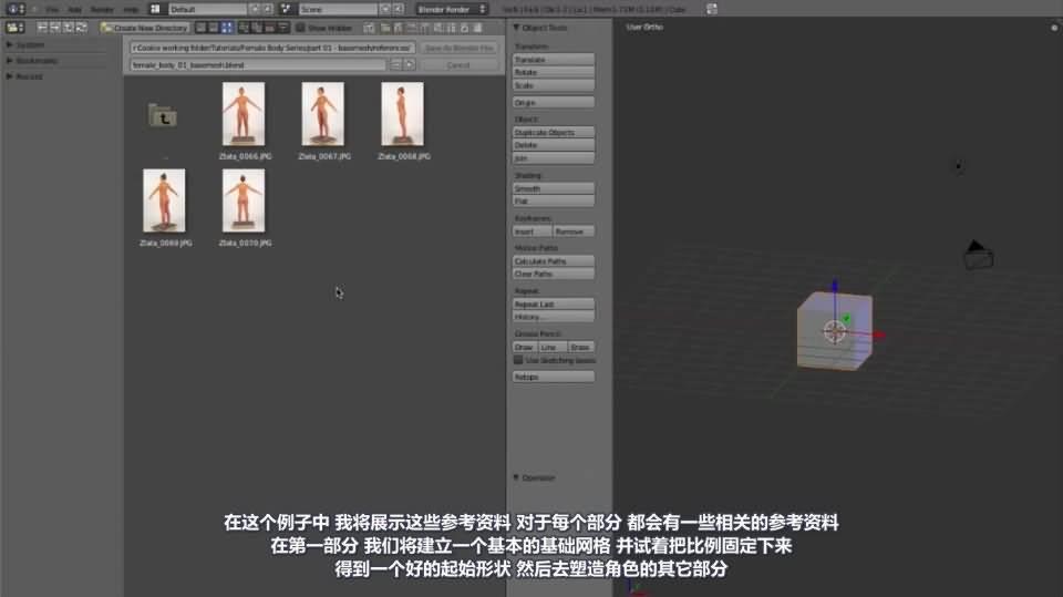 【R站译制】中文字幕 CG&VFX《人物角色宝典》深入人物角色 (建模、布线、拓扑、边线流、毛发、绑定等) 进阶技法  (不断更新ing…) - R站|学习使我快乐! - 33