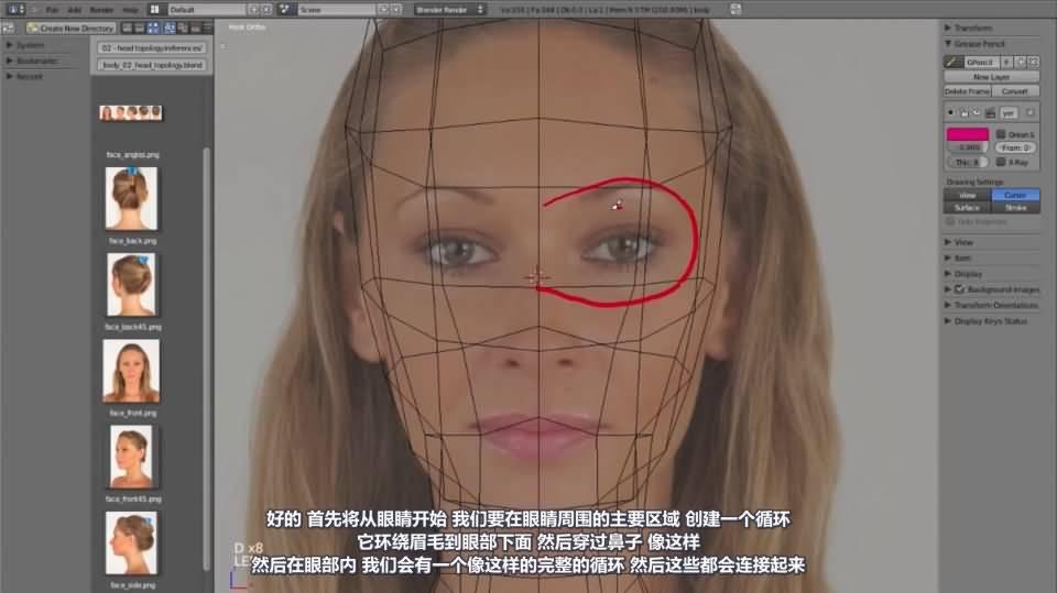 【R站译制】中文字幕 CG&VFX《人物角色宝典》深入人物角色 (建模、布线、拓扑、边线流、毛发、绑定等) 进阶技法  (不断更新ing…) - R站|学习使我快乐! - 37