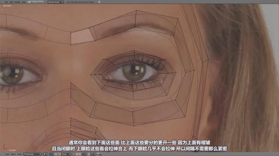 【R站译制】中文字幕 CG&VFX《人物角色宝典》深入人物角色 (建模、布线、拓扑、边线流、毛发、绑定等) 进阶技法  (不断更新ing…) - R站|学习使我快乐! - 38