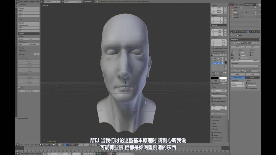 【R站译制】中文字幕 CG&VFX《人物角色宝典》深入人物角色 (建模、布线、拓扑、边线流、毛发、绑定等) 进阶技法  (不断更新ing…) - R站|学习使我快乐! - 24