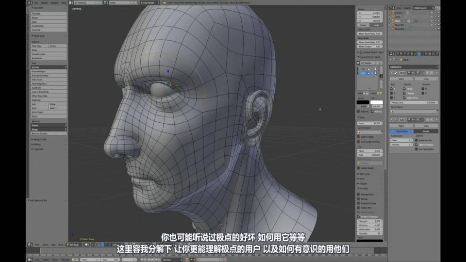 【R站译制】中文字幕 CG&VFX《人物角色宝典》深入人物角色 (建模、布线、拓扑、边线流、毛发、绑定等) 进阶技法  (不断更新ing…) - R站|学习使我快乐! - 25