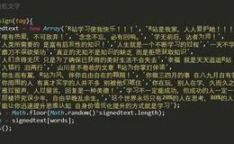 【WordPress美化】 柒比贰(7b2)主题 评论区编辑器 添加随机文字签到按钮