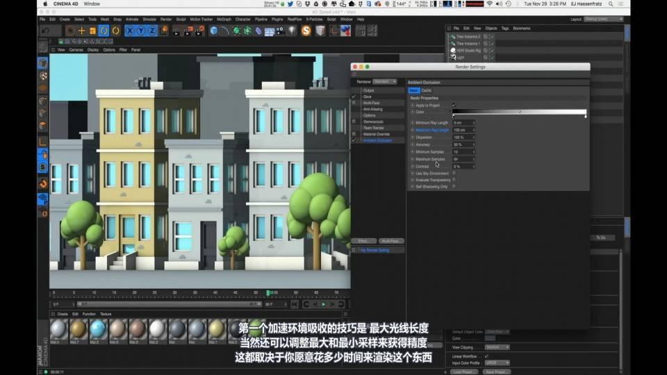 【VIP专享】中文字幕 C4D教程 《Cinema 4D 渲染宝典》用好环境吸收的5个小技巧 Ambient Occlusion Tips 视频教程 - R站|学习使我快乐! - 2