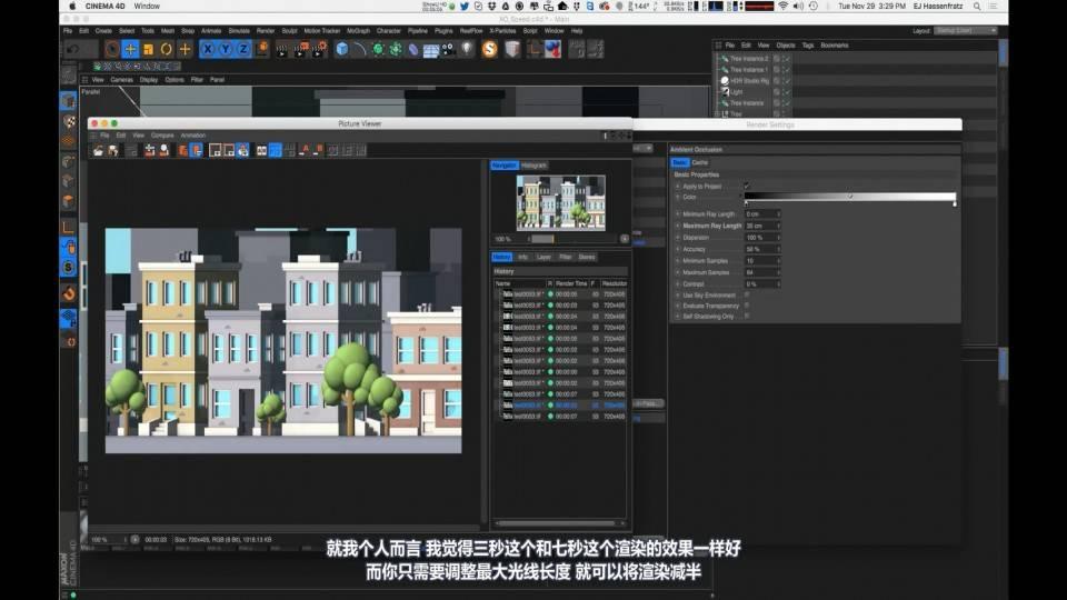【VIP专享】中文字幕 C4D教程 《Cinema 4D 渲染宝典》用好环境吸收的5个小技巧 Ambient Occlusion Tips 视频教程 - R站|学习使我快乐! - 3