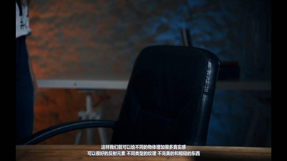 【VIP专享】中文字幕 CG&VFX 《渲染灯光宝典》让物体看起来更真实的布光小技巧 Lighting Tips 视频教程 - R站 学习使我快乐! - 2