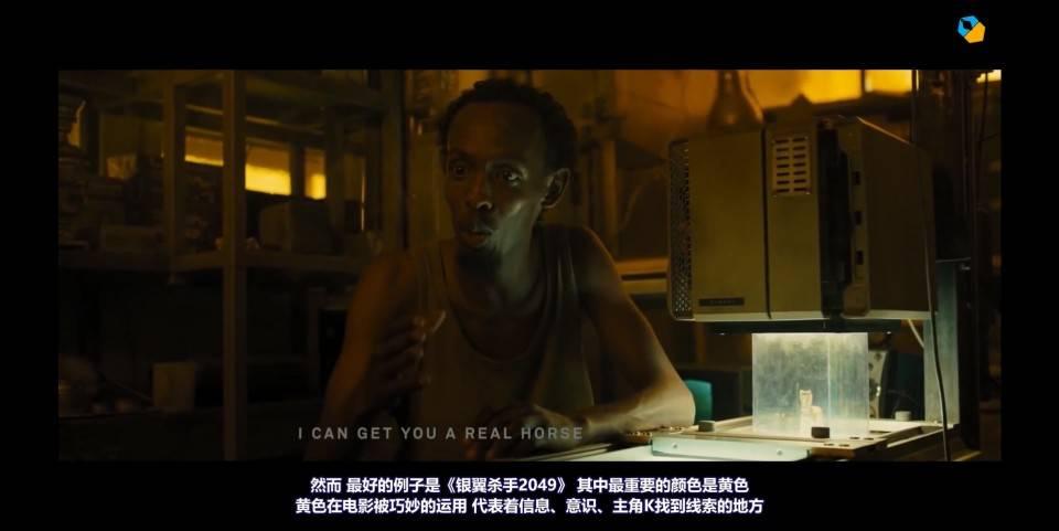 【VIP专享】中文字幕 CG&VFX 《为什么电影中很多镜头只有2个色调》高级感的影视配色 Films Colors 视频教程 - R站 学习使我快乐! - 3
