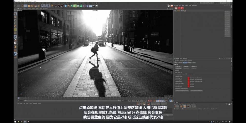 【R站译制】中文字幕《关于C4D的十个小技巧》光头大佬 10 Dope Cinema4D Tips Vol.2 视频教程 免费观看 - R站|学习使我快乐! - 3